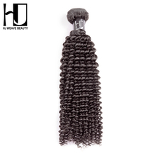 HJ Weave Beauty Human Hair Bundles Mongolian Kinky Curly Hair Remy Hair Natural Color 10-28 inch Free Shipping(China)
