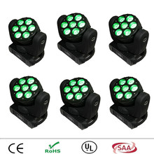 (6pieces/lot)  led light 7pcs 12w osram led RGBW +1-20 times per second  four color LED beam moving head light from china market