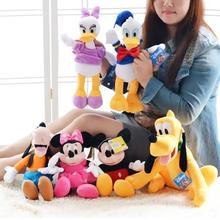 7 styles 30cm Mickey Mouse Minnie Mouse Donald Duck Daisy Cute Goofy Dog Pluto Dog Plush Toys Kawaii Stuffed Toys Children Gift