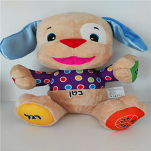 Israel Language Hebrew Speaking Doll Russian and English Talking Singing Doggie Plush Toy Baby Boy Musical Educational Stuffed