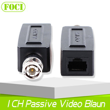 1Pair 1CH Passive Video Blaun BNC Male To RJ45 Female CCTV Video Converter