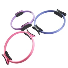 36cm Yoga Fitness Tool Magic GYM Pilates Yoga Ring New Dual Grip Pilates Ring Magic Circle Muscles Body Exercise