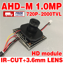 2000tvl ahdm 720P Finished Monitor mini hdcamera chip module surveillance products 1.0Mp IR 3.6m LENs cable micro circuit board(China)