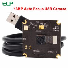 13 МП SONY IMX214 3840*2880 4 К USB Камера модуль MJPEG YUYV Автофокус UVC USB Камера доска для Android linux, windows, Mac OS(China)