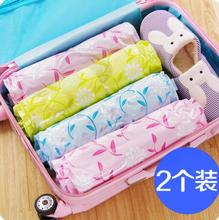 Travel Luggage Organizer Portable Hand Roll Vacuum Compressed Bags 2 Pieces/Lot Hand Pressing Vacuum Clothes Storage Bags(China)