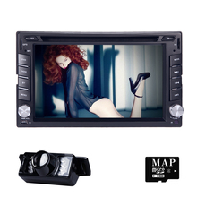 Navihouse HD GPS Navigation Dual 2DIN Car Stereo DVD Player,Bluetooth,IPOD MP3 3G Rear-view Camera DVBT DAB SWC GPS RDS FM/AM SD