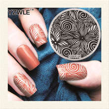 2017 New Arrive!! Hand-painted Flower Design YZWLE Nail Art Stamping Plate Best Quality Stainless Steel Nail Art Image Template