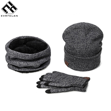 Fashion 3 Pieces Set Women Winter Hat And Gloves Sets Cotton Unisex Hat Scarf Gloves Set Solid Hat And Scarf Set For Men Women(China)