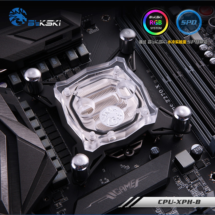 Bykski CPU - XPH - B injection micro channel desktop CPU water cooled copper RGB<br>