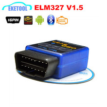 A+Quality Hardware V1.5 Stable Function OBD SCAN ELM327 Bluetooth MINI Vgate Multi-Language Works Multi-Cars ELM 327 Wireless(China)