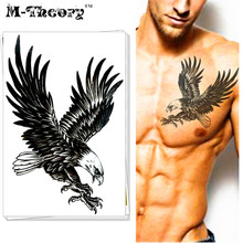 COOL Fashion Tattoo Stickers Water Transfer Temporary Body Art Waterproof 3-5 Days Animal Designs(China)