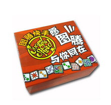 Jungle speed for 2-8 player board game train Observation and response capability party game English instruction send by email