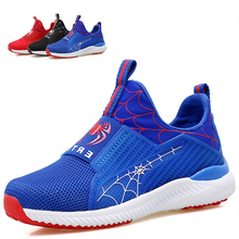 New 2016 children shoes girls and boys sports shoes  kids sneakers breathable running shoes comfortable outdoor shoes