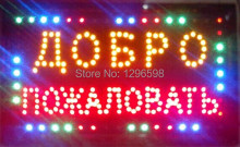 2017 direct selling Graphics 15.5X27.5 Multi-clour Animated Motion Running Business Shop Led neon open Sign