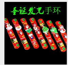 fashion Cartoon luminous pvc wrist strap led flash bracelet wrist band Christmas tree Christmas gifts children toys mixed design