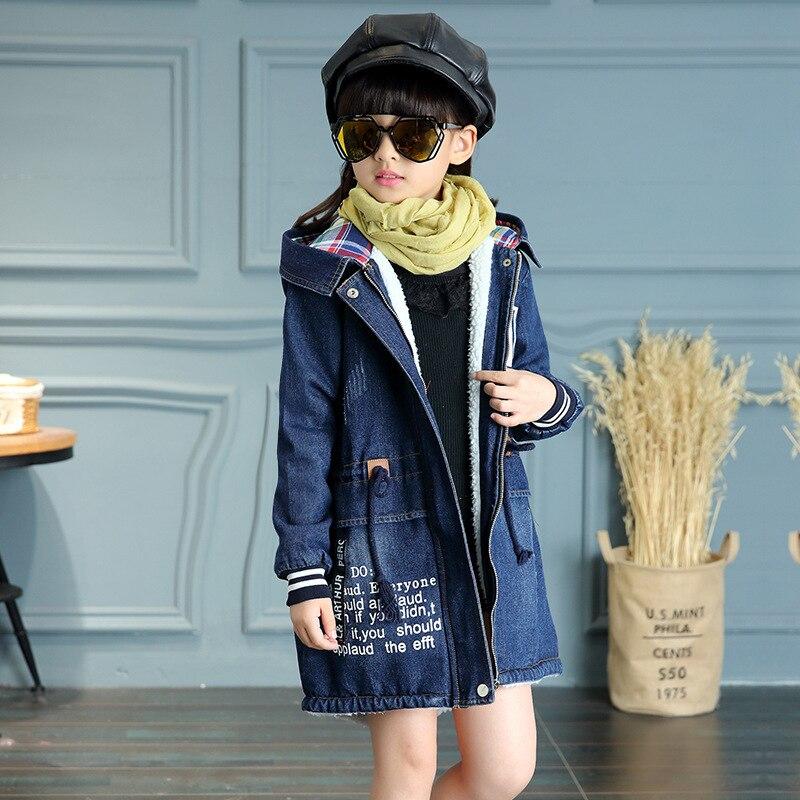 Girls Winter Trench Coats Korean Fashion Full Sleeve Turn-down Collar Zipper Hooded Thicken Camofleece Warm Jeans Windbreaker<br>