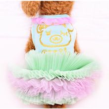 Pet dog clothes spring and summer thin section Teddy Bears dog VIP clothing pet supplies bear ice cream princess skirt New