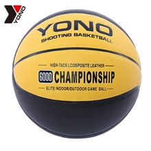 NY - 802 Official Size Weight Wear Resistant PU Basketball for Practice Indoor Outdoor Premium PU Size 7 Basketball 24cm