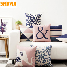 Geometric Design 45*45cm Cushion Cover Cotton Linen Fabric Throw Pillow Decorative Cushion Case Sofa Car Covers washable-8 color(China)