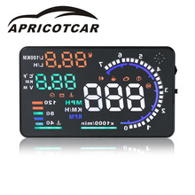 Traffic Computer HUD Fuel Consumption Instrument Computer Fault Driving New Screen 5.5 Inch Color Large Screen Car Monitor LED