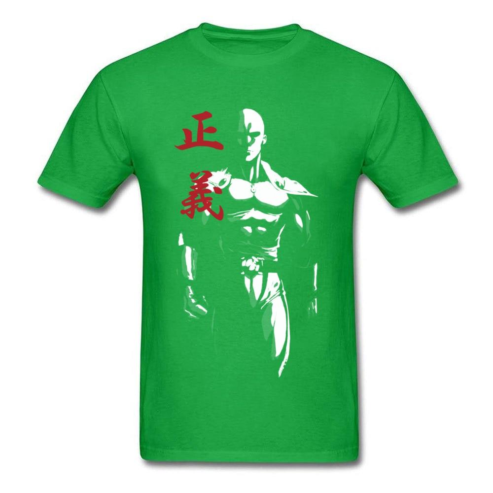 the hero 2 1770_green