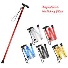 Walking Stick Hiking Walking Trekking Trail Ultralight 4-section Adjustable Canes Aluminum Alloy Folding Cane Walking Sticks