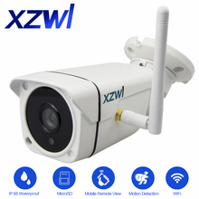 Buy Outdoor waterproof Wifi IP camera 1080P height difference 2mp wireless P2P Onvif infrared night vision CCTV surveillance camera for $48.00 in AliExpress store