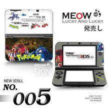 Game front&back Decal Skin Sticker for Nintendo New 3DSXL Sticker for New 3DS XL LL for 3DSLL