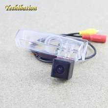 Rear View Camera For Toyota Ipsum Picnic / SportsVan 2000~2009 HD CCD Night Vision Back Up Parking Camera(China)