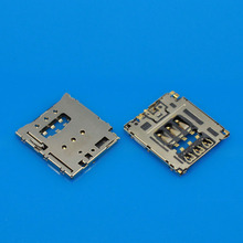 JingChengDa 2pcs/Lot NewFor Blackberry Z30 Sim Card Reader Holder Socket Tray Slot(China)