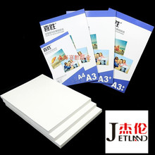 50sheets A4/A3 Matt  laser double side printing paper 157g/200g/250g/300g  for mono laser printer/color laserjet printing card