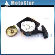 Gas Petrol Goped Scooter Recoil Easy Pull Start Starter + Claw Pawl Cog For 2 Stroke 36cc 43cc 49cc Engine Razor Extrem(China)