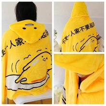 Candice guo new style shawl super cute plush toy warm cloak yellow gudetama lazy egg blanket birthday Christmas present gift 1pc