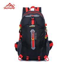40L Large Capacity Ultralight Waterproof Nylon Backpack Daily Travel Bags Men Bicycle Rucksack Bag Women Mountaineering Backpack(China)