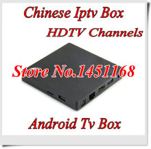 Android tv box 1 year free Chinese subscription HDTV 250 more China HongKong Taiwan channel iptv Chinese Iptv box