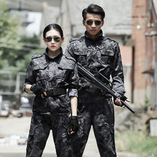Outdoor training uniforms Military uniforms Hunting clothing Military equipment tactical paintball Exercito ,Jacket+Pants 2Color