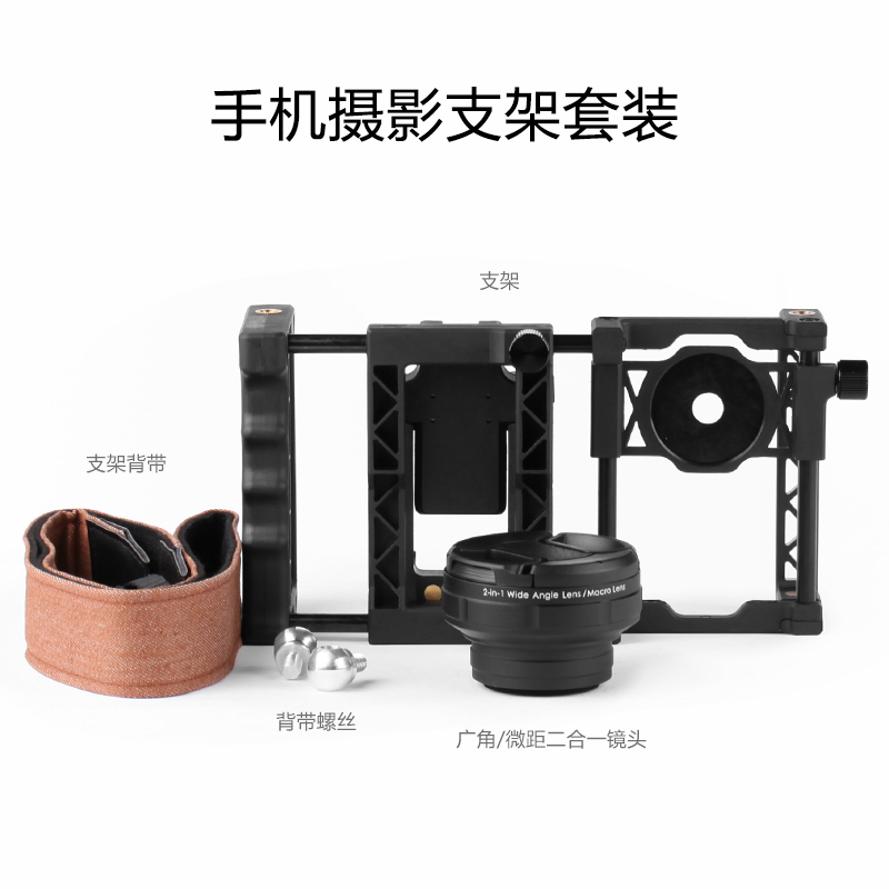 100% New Professional HD Cell Phone Camera lens Kit for iPhone 8 7 6s 6 xiaomi redmi note 4 Samsung Galaxy S8 S8+ 3