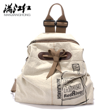 Unisex  Daily Leisure Backpack Fresh And Cool Cotton Flax Multiple Bag Single Shoulder Or Backpack  Mochila Feminina yingc