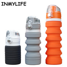 Buy 500ML Portable Collapsible Foldable Water Bottle Silicone Sports Travel Hiking Camping Cycling Climbing Expandable 500ML for $16.79 in AliExpress store