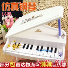 upgraded version of the children's simulation piano 14 keys multi-function toy musical instrument electronic piano baby puzzle