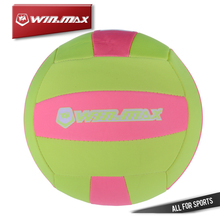 Winmax Free Shipping High Quality Neoprene Beach Volleyball Rubber Bladder(China)