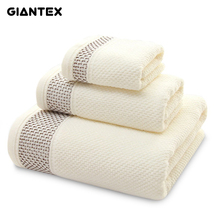 GIANTEX 3-Pieces Cotton Towel Set Bathroom Super Absorbent Bath Towel Face Towel Hand Towel U0984