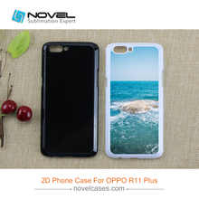 China Lastest 2D Sublimation Hard Plastic Blank Phone Case For Oppo R11 Plus(China)