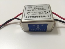 EMI power filter 250V 10A AC2A10(China)