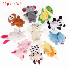 New Children Kids Cartoon Animal Finger Puppet 10 Pcs Animal Toys Baby Cute Dolls Baby Toy Animal Doll Z