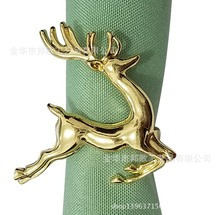 Wholesale Christmas Deer Napkin Ring for Wedding Table Decoration,napking Ring,nickle or Rose Gold Plating(China)