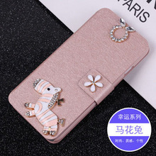 Buy case Lenovo Vibe B A2016 A1010 A20 Plus APlus A1010a20 1010 phone case new arrival luxury flip case diamond for $2.53 in AliExpress store