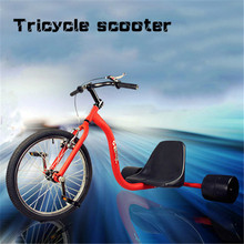 Adult tricycle scooter drift car adult tricycle bike stunt scooter