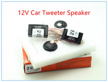 GTO13T Car Tweeter 12V 200W Speaker dome use great quality of sound