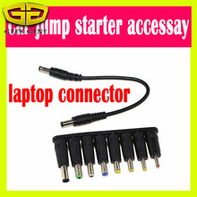 2017 Universal Best 8 in 1 laptop computer emergency power supply connector for car jump starter DC cable auto EPS accessories